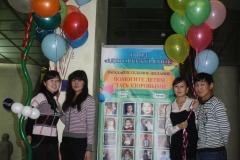 Волонтеры у стенда Фонда