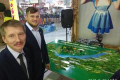 Председатель Комитета Администрации РБ Харитонов МА и депутат НХ, лидер ЛДПР Дорош С.